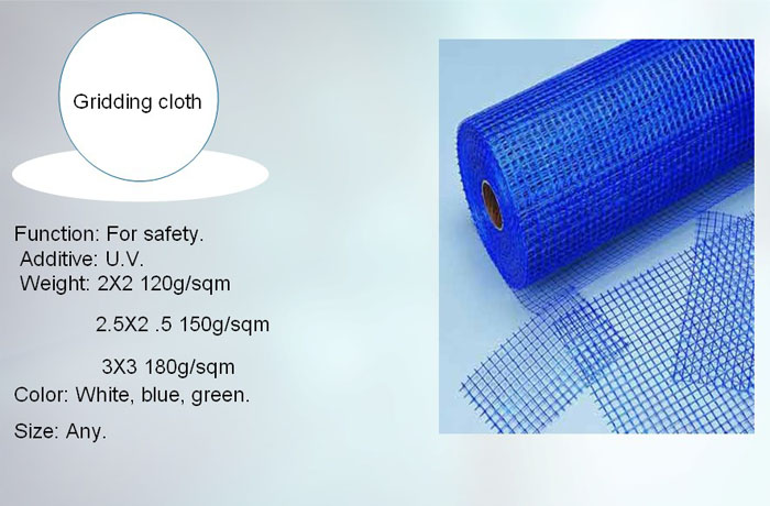 Gridding cloth-.jpg