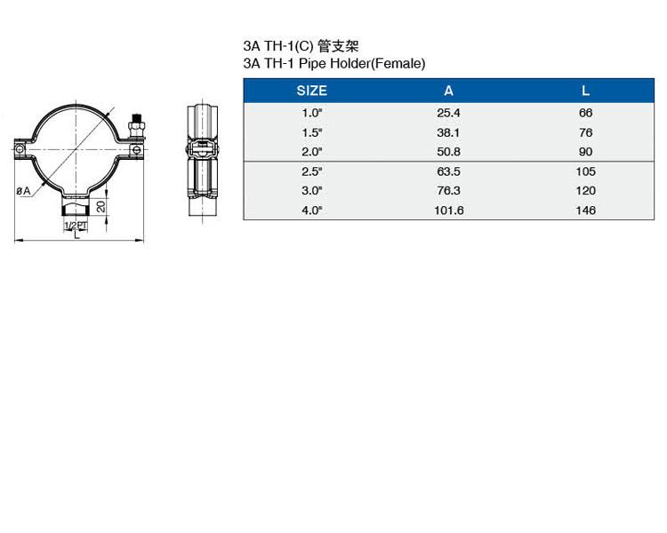 TH-1(C)管支架介绍.jpg