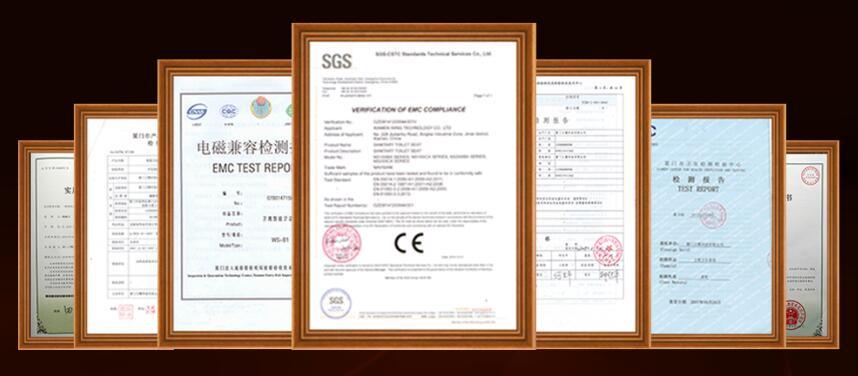 尊皇娱乐产品证书