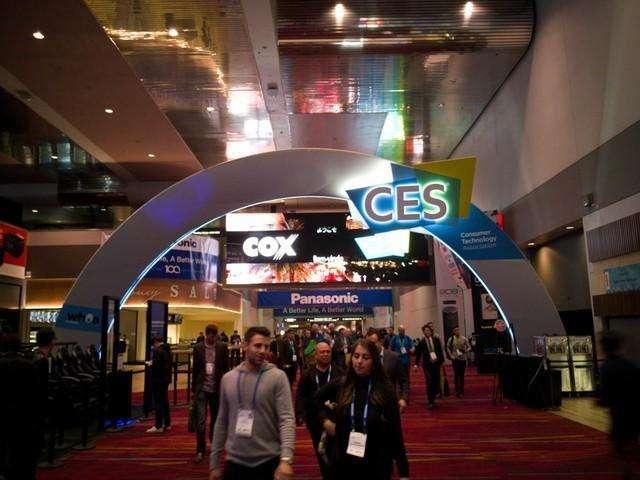 CES国际消费电子展