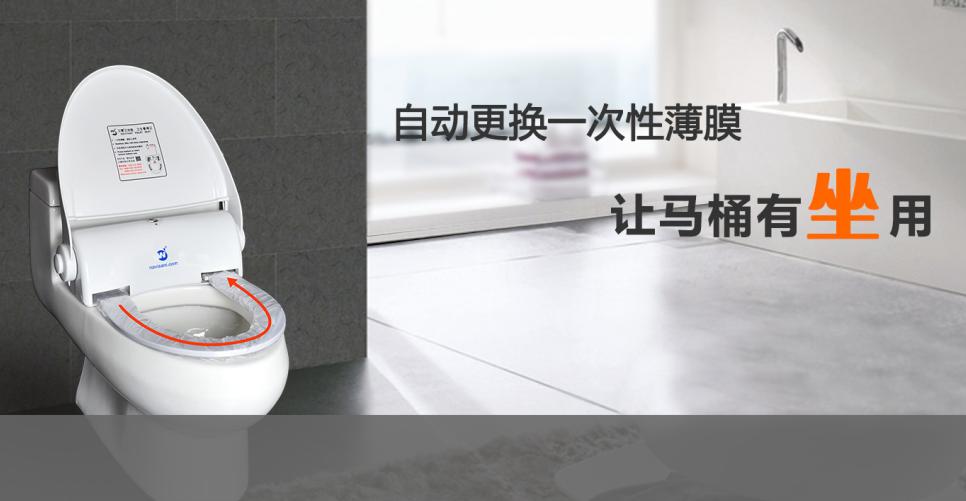 澳门太阳娱乐官方网站商用智能马桶盖